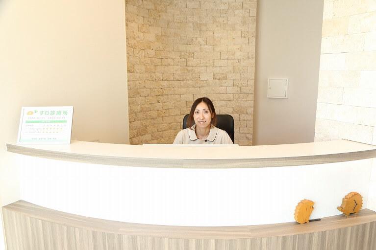 枚方市のすわ診療所の健康診断は、即日に検査結果をお渡し出来ます。