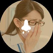花粉症|枚方市のすわ診療所